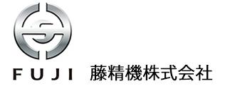 藤精機株式会社