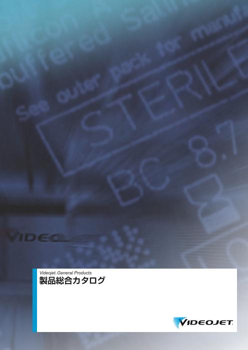 ダウンロード エックス ビデオ