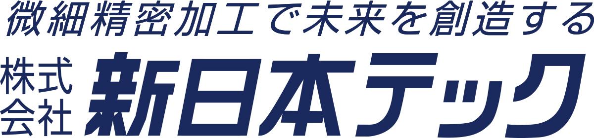 株式会社新日本テック