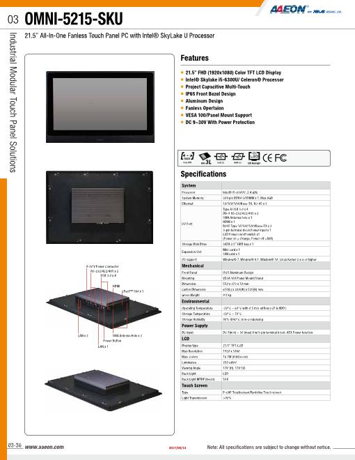 21.5インチ産業用タッチパネルPC OMNI-5215-SKU