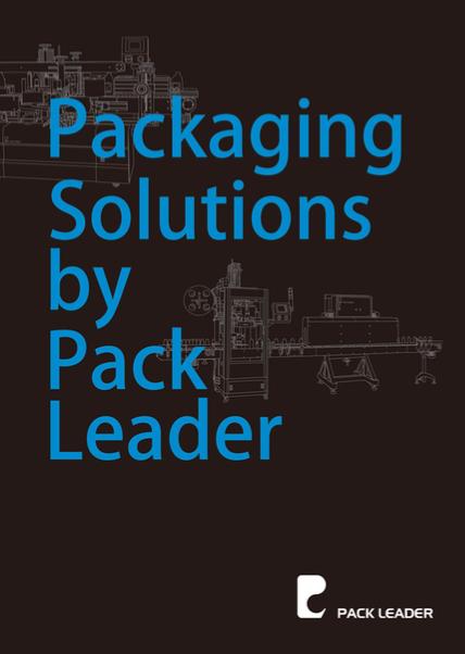 包装機械 総合カタログ