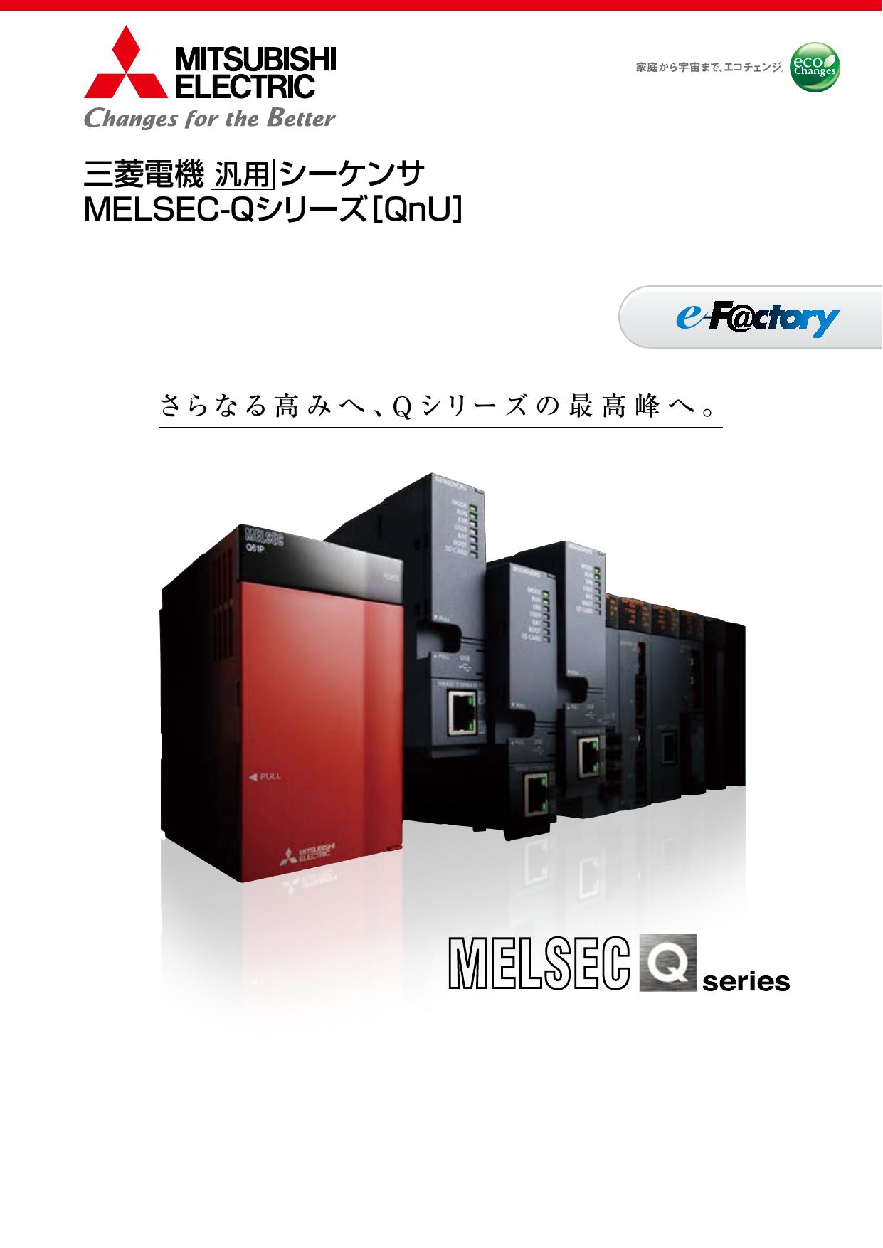 melsec a シリーズ マニュアル