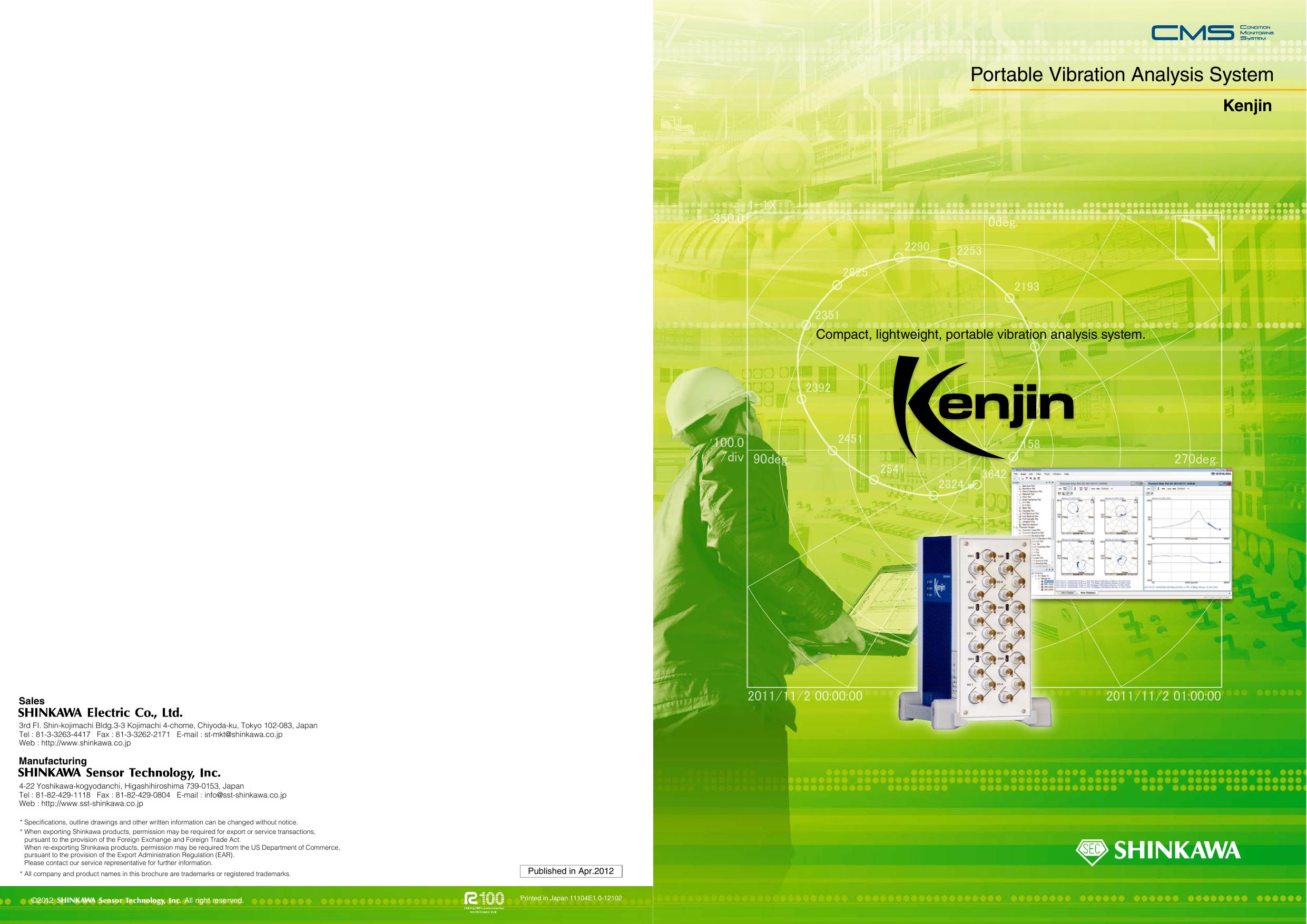 Portable Vibration Analysis System Kenjin