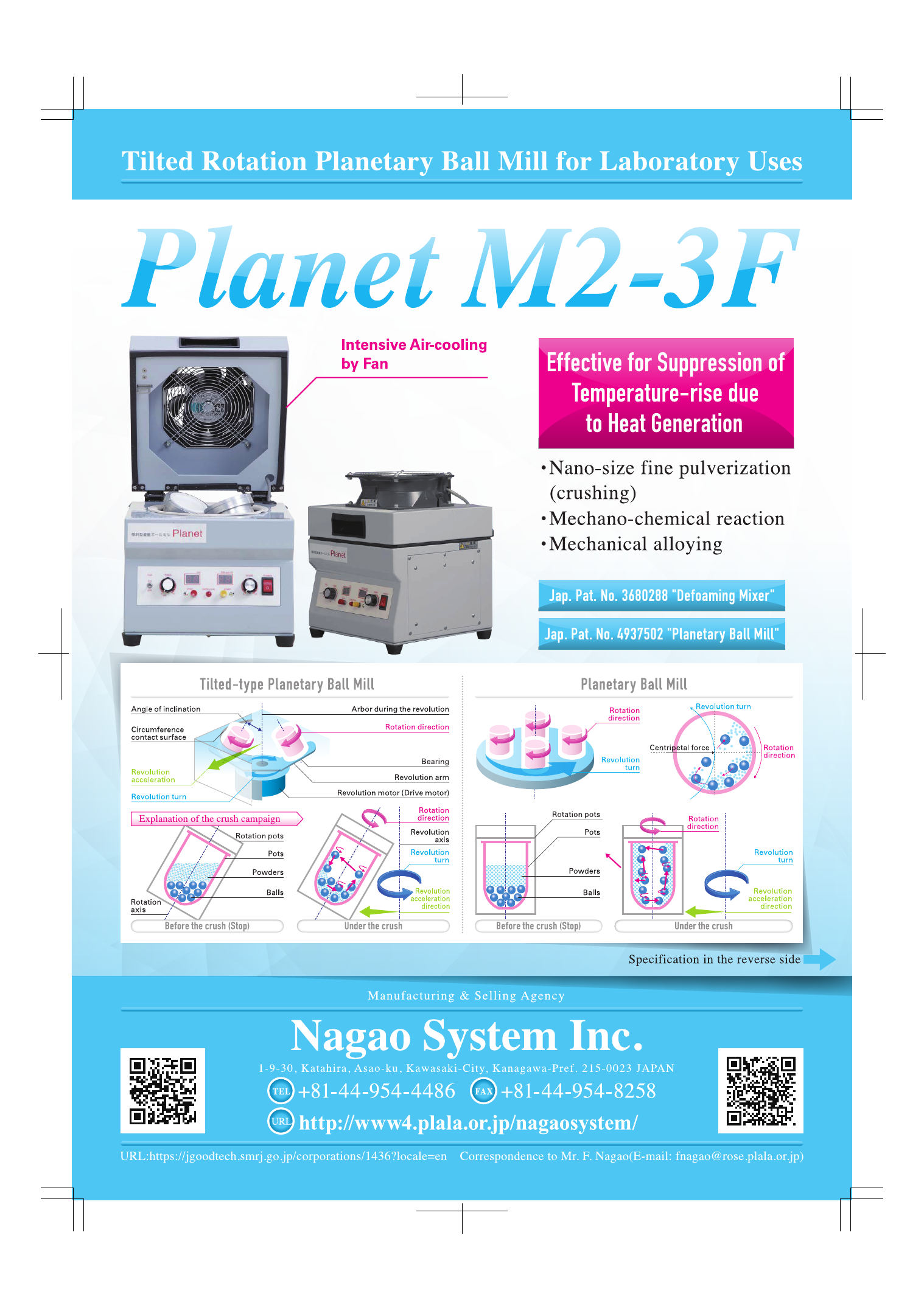 【(Small Size) Tilted Rotation Planetary Ball Mill「Planet M2-3F」】