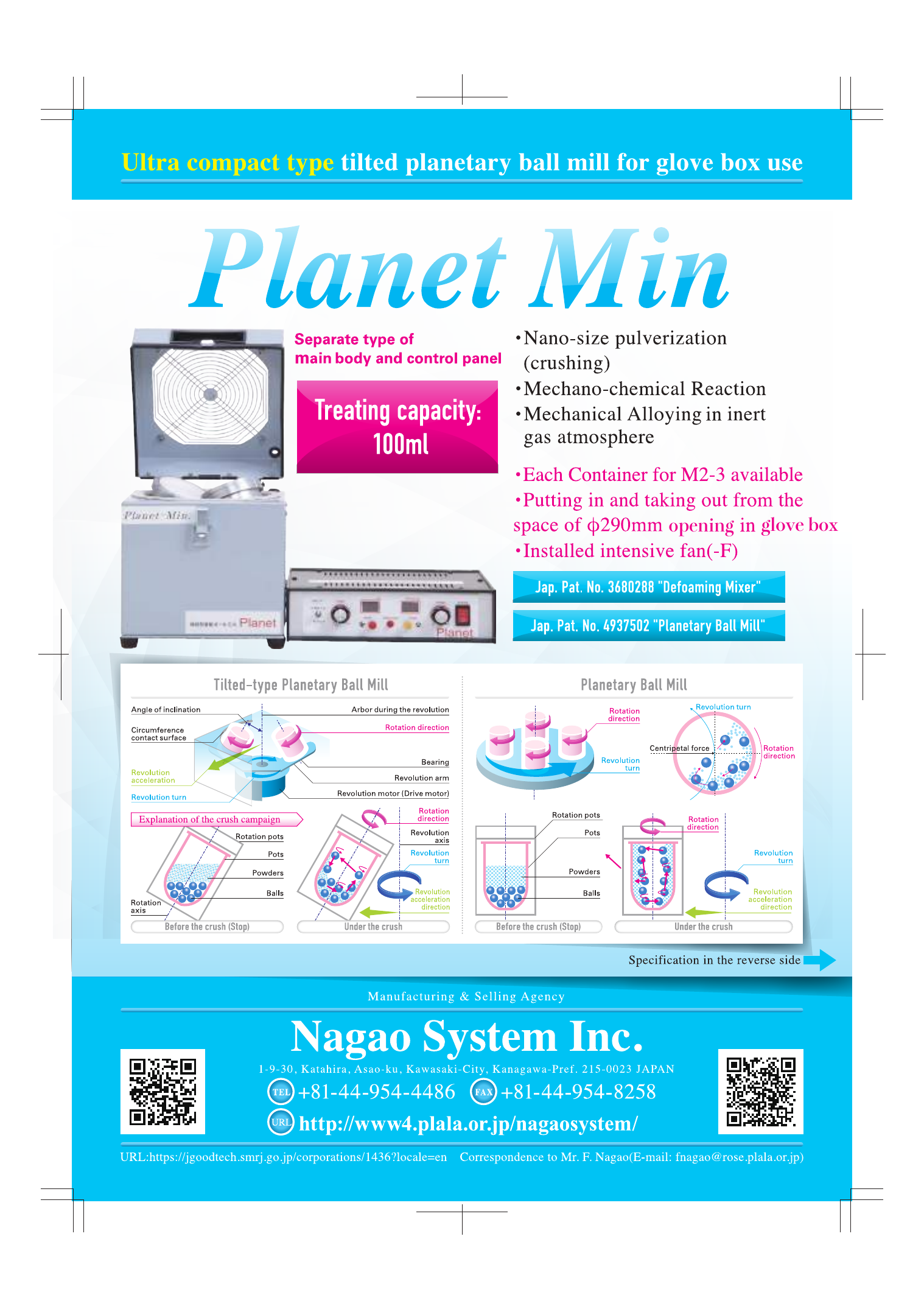 【(Small Size) Tilted Rotation Planetary Ball Mill「Planet Min (-F)」】