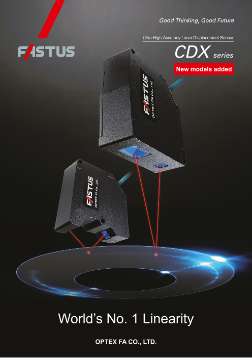 Ultra High-Accuracy Laser Displacement Sensor : CDX series