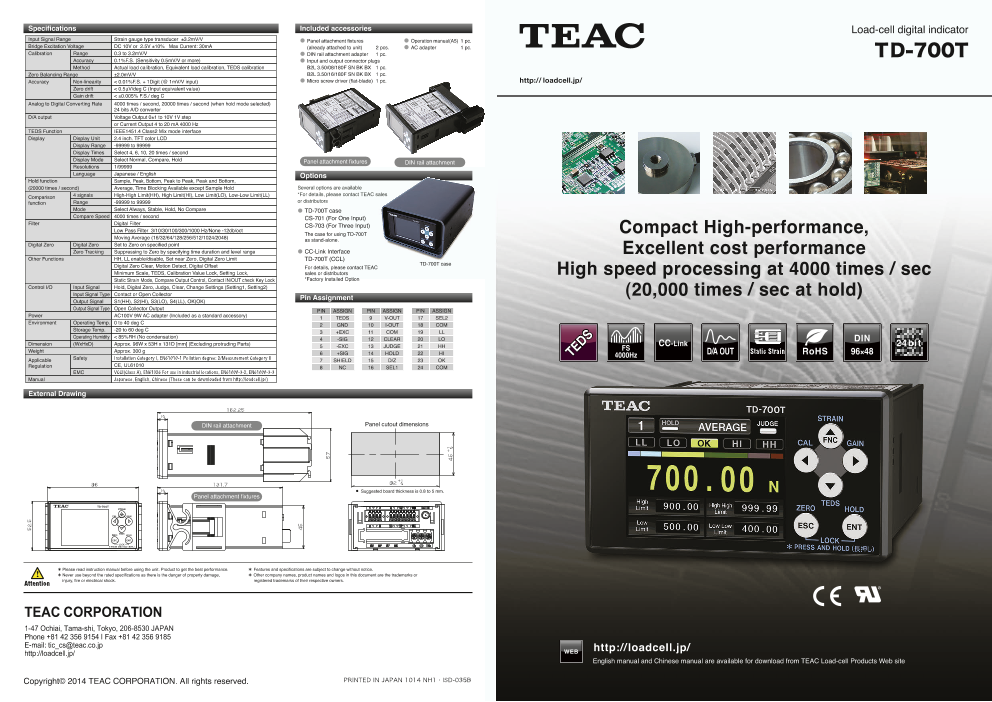 TD-700T Load-cell digital indicator