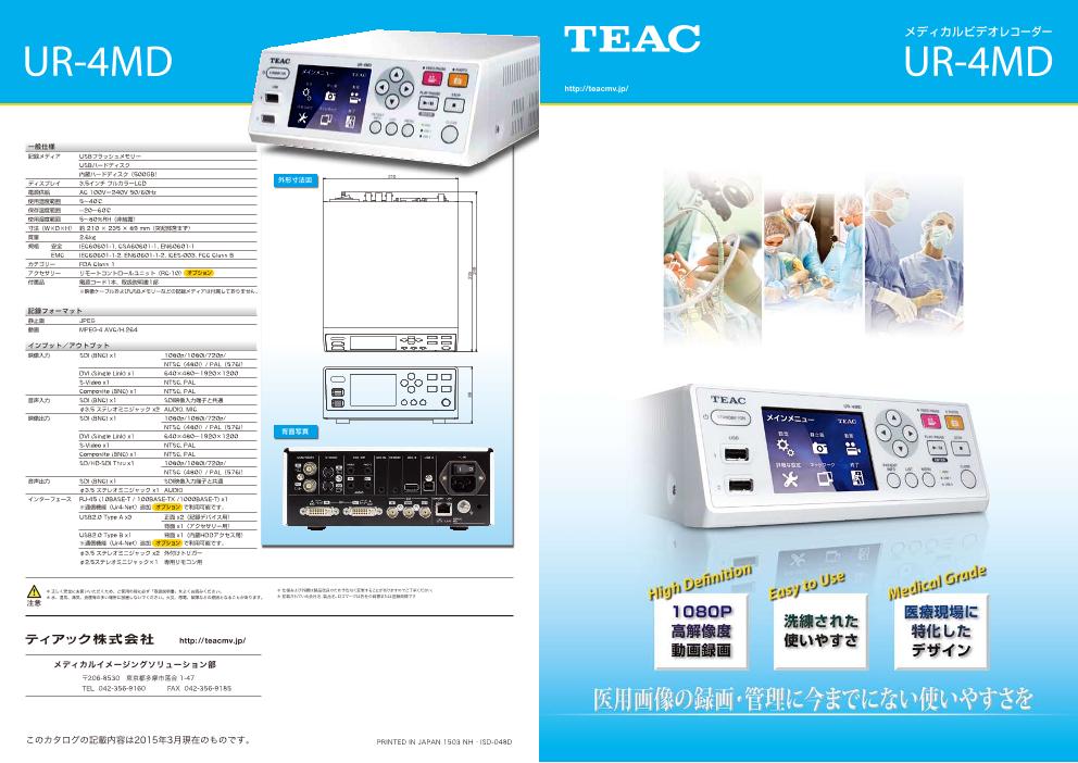 UR-4MD TEAC