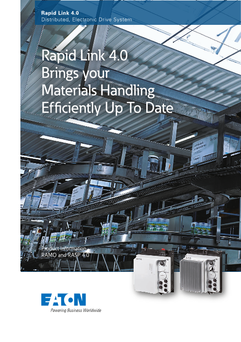 Rapid Link 4.0  Brings your Materials Handing Efficiently Up To Date