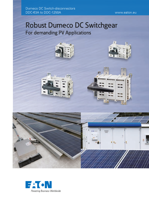 Robust Dumeco DC Switchgear For demanding PV Applications