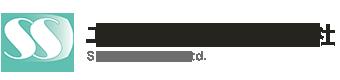 エスエス電子株式会社