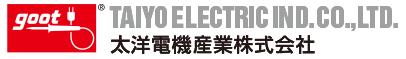 太洋電機産業株式会社