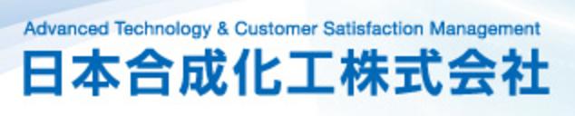 日本合成化工株式会社