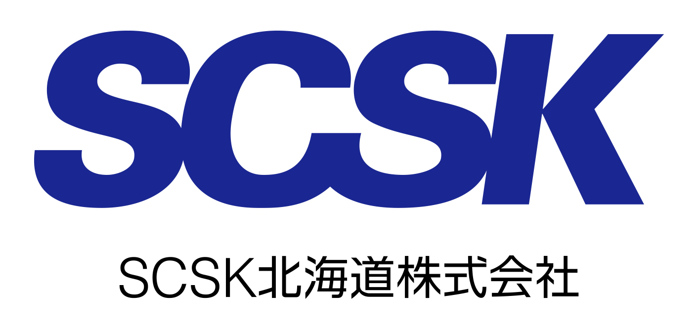 SCSK北海道株式会社