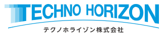 テクノホライゾン株式会社