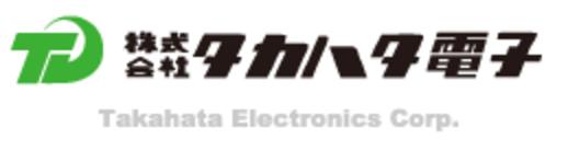 株式会社タカハタ電子