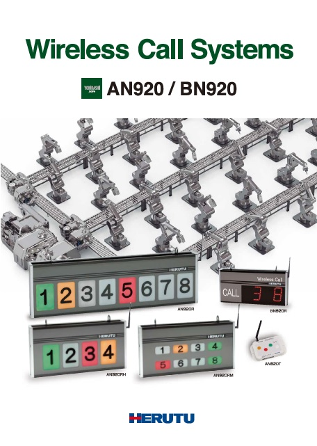 Wireless Call Systems (Andon Systems) AN920 / BN920
