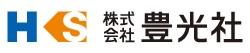 株式会社豊光社