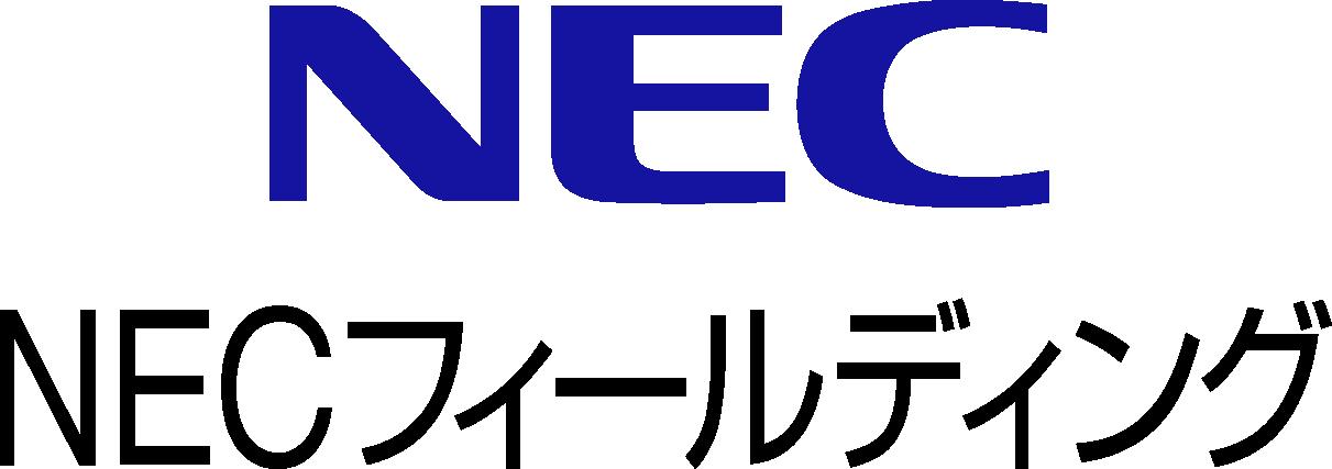 NECフィールディング株式会社