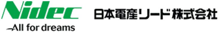 日本電産リード株式会社