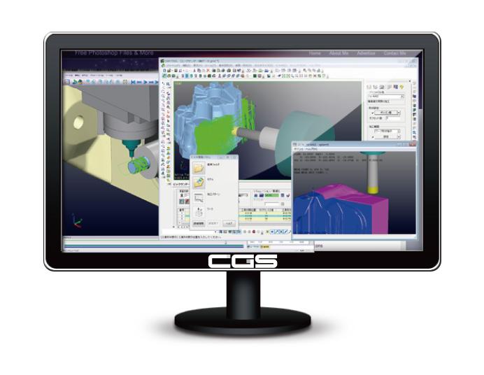 5軸制御マシニングセンター対応ハイエンドCAD/CAM システム CAM-TOOL