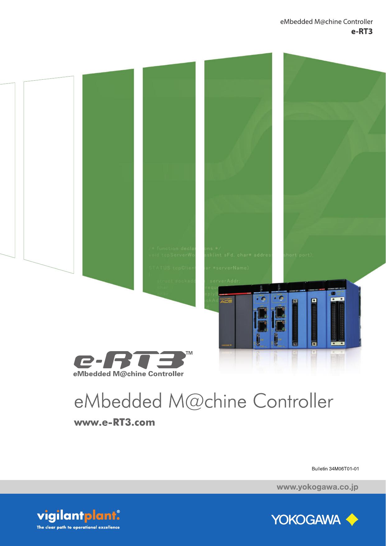 制御システム RTOS コントローラ e-RT3+Linuxコントローラー e-RT3 Plus