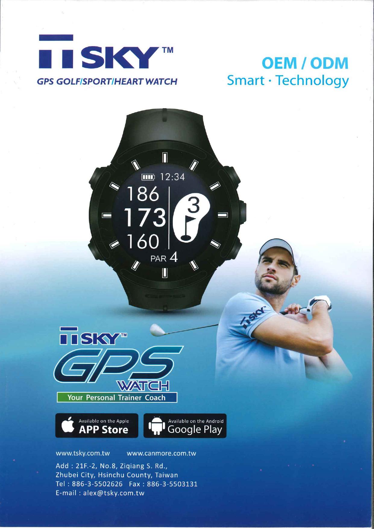 TSKY GPS WATCH