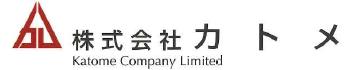 株式会社カトメ
