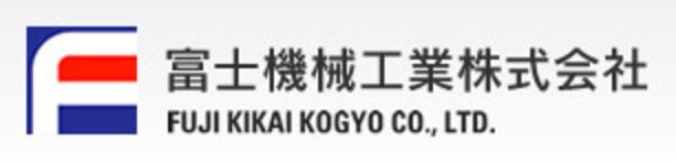 富士機械工業株式会社