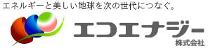 エコエナジー株式会社