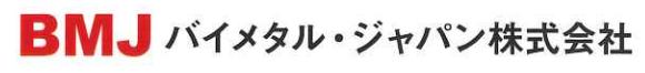 バイメタル・ジャパン株式会社