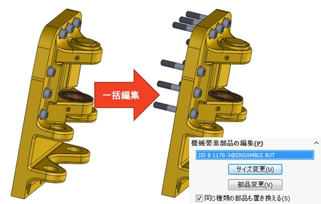 (山梨)化学の研究開発 アウトドア製品の撥水加工の研究開発/インバウンド需要等で売上も右肩上がり
