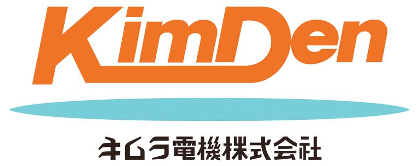 キムラ電機株式会社