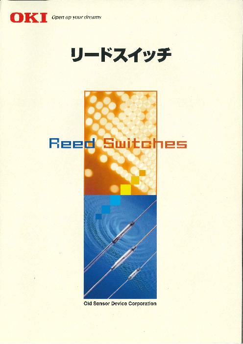 耐衝撃・耐振動 リードスイッチ Reed Switches