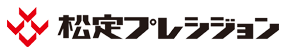 松定プレシジョン株式会社