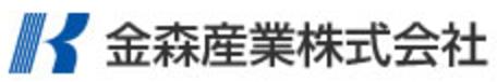 金森産業株式会社