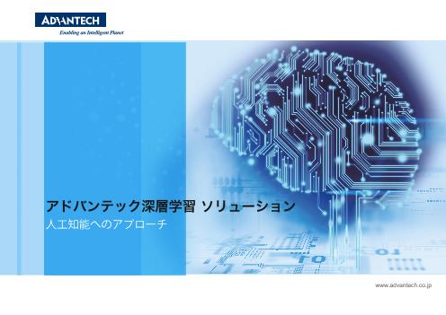 機械学習と深層学習 ―C言語によるシミュレーショ …