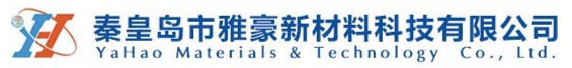 秦皇岛市雅豪新材料科技有限公司