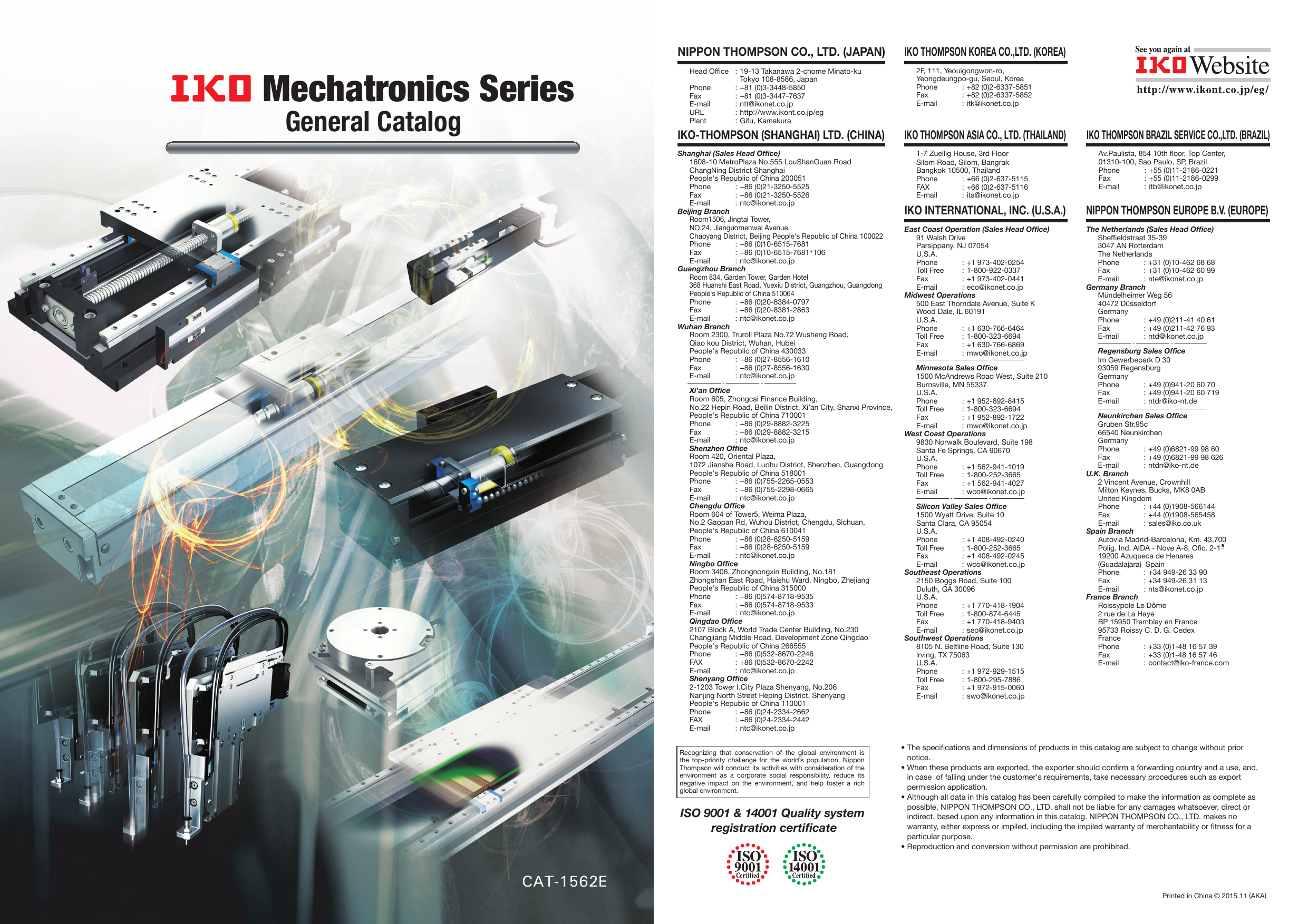 IKO Mechatronics Series General Catalog