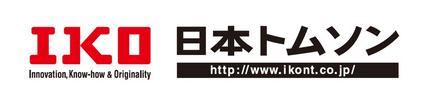 日本トムソン株式会社
