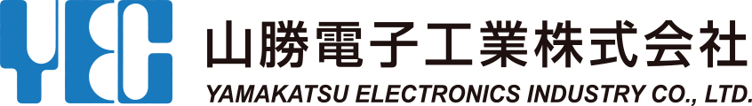 山勝電子工業株式会社