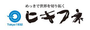 株式会社ヒキフネ