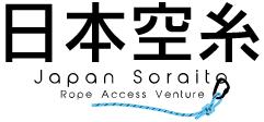 日本空糸株式会社