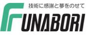 株式会社フナボリ