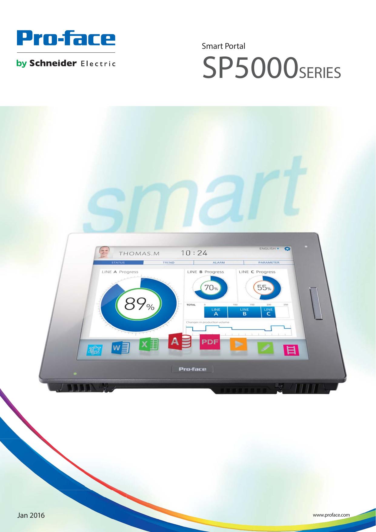Smart Portal SP5000