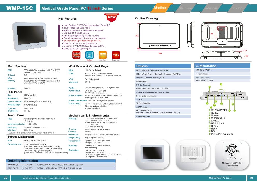 医療用の抗菌プラスチック筐体ファンレス15インチ・ワイド液晶一体型Intel第6世代CPU版タッチパネルPC『WMP-15C』