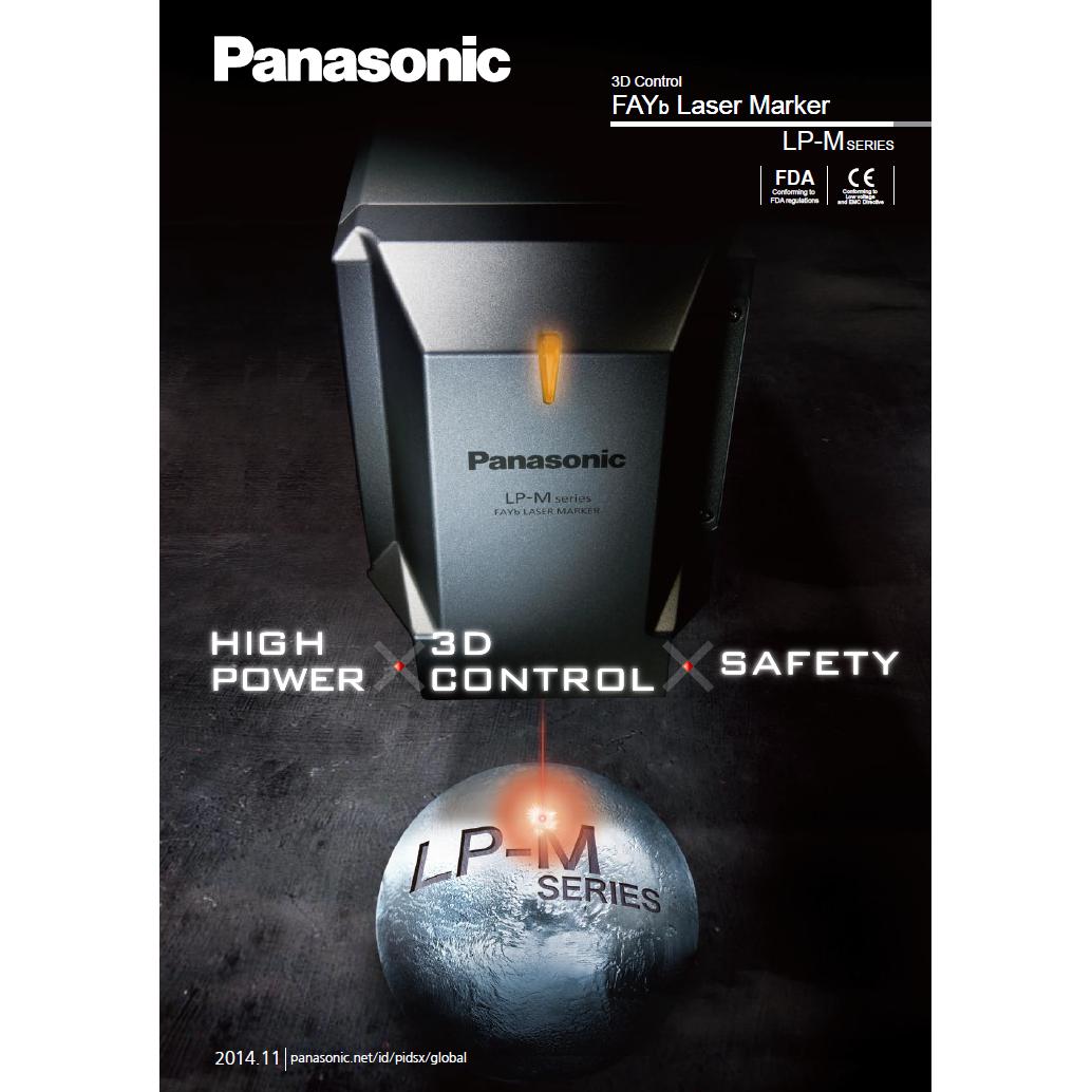 3D Control FAYb Laser Marker LP-M