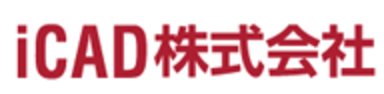 iCAD株式会社