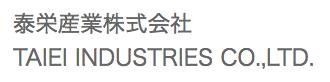 泰栄産業株式会社