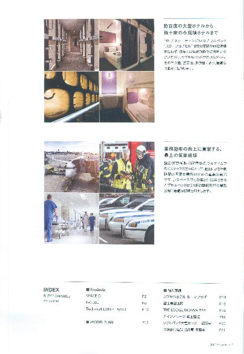 (2ページ目)海外の求人・転職情報 【リクナビNEXT】で転職!
